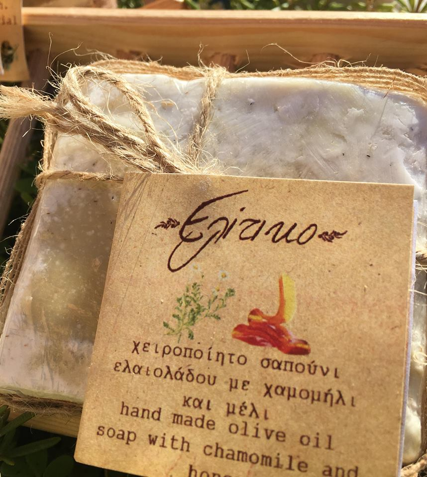 Pure Natural olive oil soap with honey and chamomile